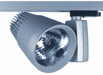 акцентные светильники SPHINX LED