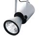 подвесные трековые светильники для магазина CALIPSO