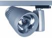 подвесные трековые светильники для магазина SPHINX LED