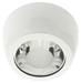 белые накладные потолочные светильники downlight ORIONIS
