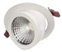 белые поворотные светильники AQUARIUS LED