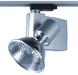 трековые светильники на шинопроводе ARES HID